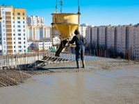 Commercial concreting and building reinforced concrete structures